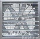 TuHe Cooling fan