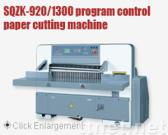 paper cutting machine SQZK-1300(Yi  Ming)