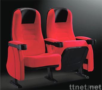 cinema seating,theater chair,auditorium chair,office chair