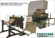 Fast food container making machinery  CTJY-100T