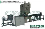 Aluminum Foil Container Production Line CTJF-40T