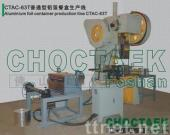 Aluminum Foil Container Production Line CTAC-63T(ordinary model)