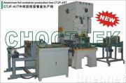 Aluminum foil container production line CTAC-45T