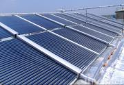 Elegant Solar Project collector, Solar Collector, Solar Water Heaters