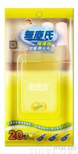 Floor Cleaning Wiper (Lemon )