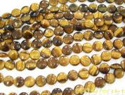 gemstone(tiger eye)