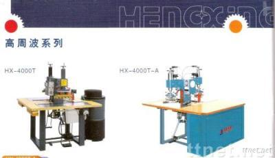 Double-Heads Station High Frequency Welding Machine
