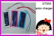 Exquisite Solar Charger