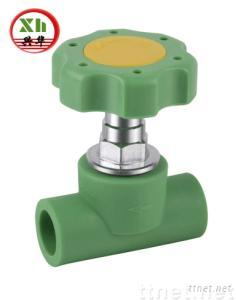 pipe fittings stop valve