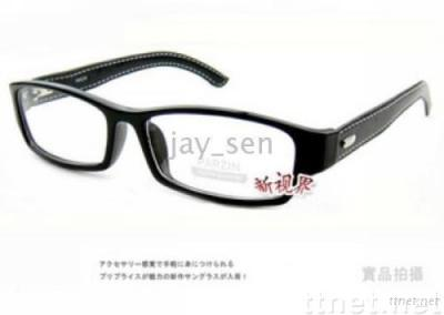 Sunglasses Goggles Glasses Leathery Frame Clear Lens UV400 Protect