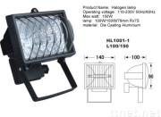 Halogen Lamp, Lawn Lights