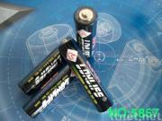 R03 dry  battery with PVC jacket