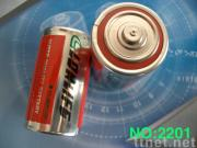 R20 dry battery with metal jacket