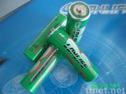 Chinese  dry battery with metal jacket