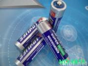 Chinese battery PVC jacket with plastic top