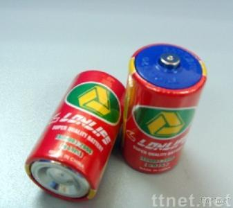 R20 dry battery with paper jacket