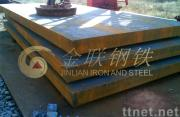 TMCP High Strength Steel Plates