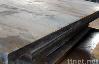Ultra-high Pressure Boiler Steel Plate
