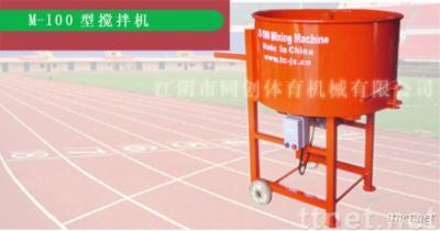 Mixing machine For Running track