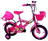 Children's Bicycle/children bike/kids bicycles/kids bikes/children vehicles/kids vehicles