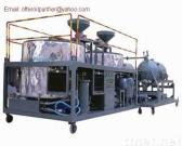 Sell Engine oil recycling system/ Motor oil regeneration machine