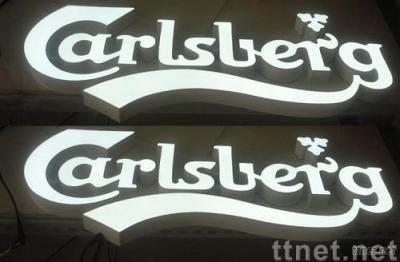 LED Resin Vertical Letters-carlsberg