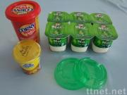 Ice-cream cup,milk cup,food container