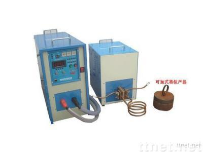 H.F 60kw induction heating equipment|induction heating machine|induction heater