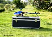 R/C Helicopter (KDS 450C)