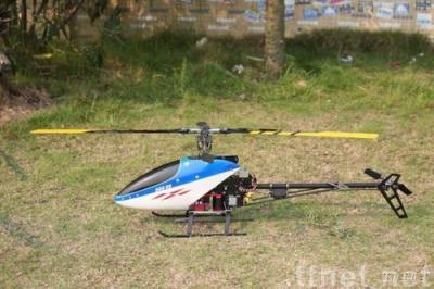R/C Helicopter (KDS 500)