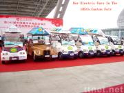 The 105th Canton Fair Designated Electric Car