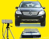 Under Vehicle Screening System