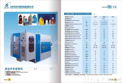 Extrusion Blow Moulding Machine For 4L to 50L Bottle