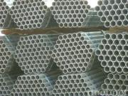 Galvanized Steel Pipe, Steel Pipe, Steel Tube