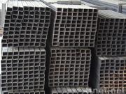 Coil Steel, Steel Strip