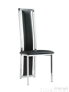 dining chair D-231