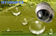 HeeToo PTZ IP Camera HT1004PTZ