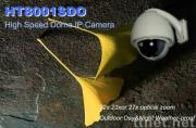 HeeToo High Speed Dome Camera (Outdoor) HT8001SDO
