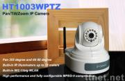 HeeToo Wireless PTZ IP Camera HT1003WPTZ