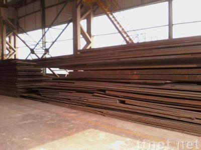 Steel Plate For Line Pipe