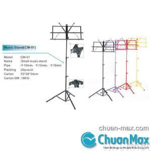 Music Stand Factory (CM-01)