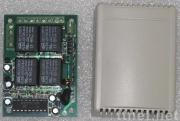 Wireless Four Channels Receiver/Relay