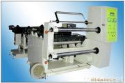 film cutting machine