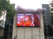 LED outdoor full color display screen