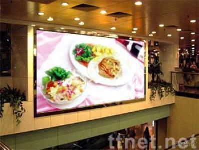 ph12 indoor full color led display