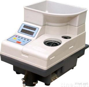 Coin counter machines