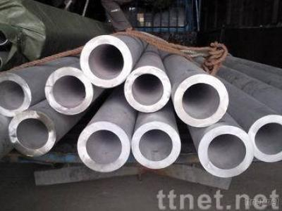 Thick-WT Stainless steel seamless pipe