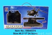 3 Function R/C Helicopter
