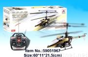 3 Function R/C Helicopter with 8 lights