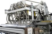 package film co-extrusion machine